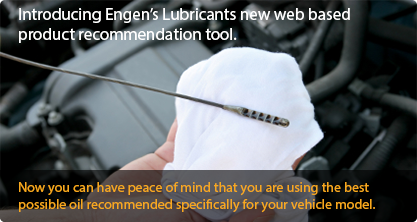 lubricant recommendation tool